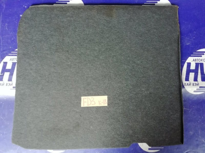 Коврик багажника Honda Civic FD3 LDA (б/у)