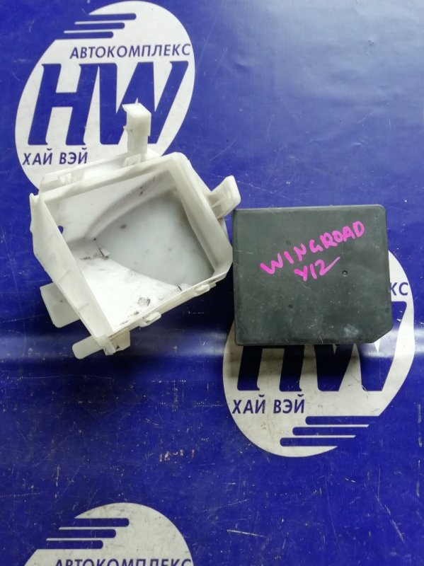 Блок предохранителей Nissan Wingroad Y12 HR15 (б/у)