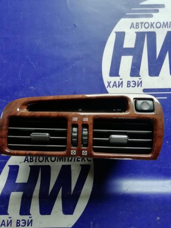 Часы Toyota Aristo JZS160 2JZ 2000 (б/у)
