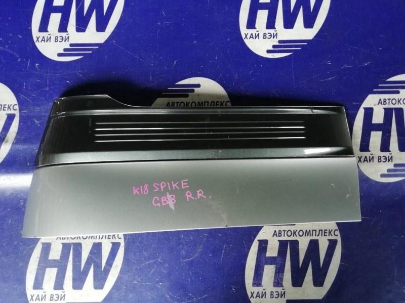 Накладка на крыло Honda Freed Spike GB3 L15A 2011 задняя правая (б/у)