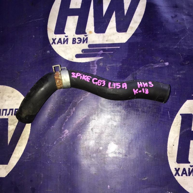 Патрубок радиатора Honda Freed Spike GB3 L15A 2011 нижний (б/у)