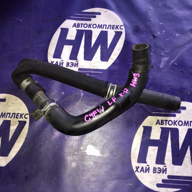 Патрубок радиатора Mazda Atenza GYEW LF нижний (б/у)