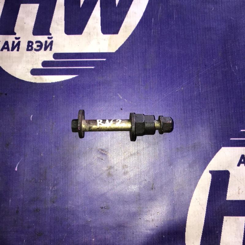 Эксцентрики Honda Stream RN2 D17A задние (б/у)