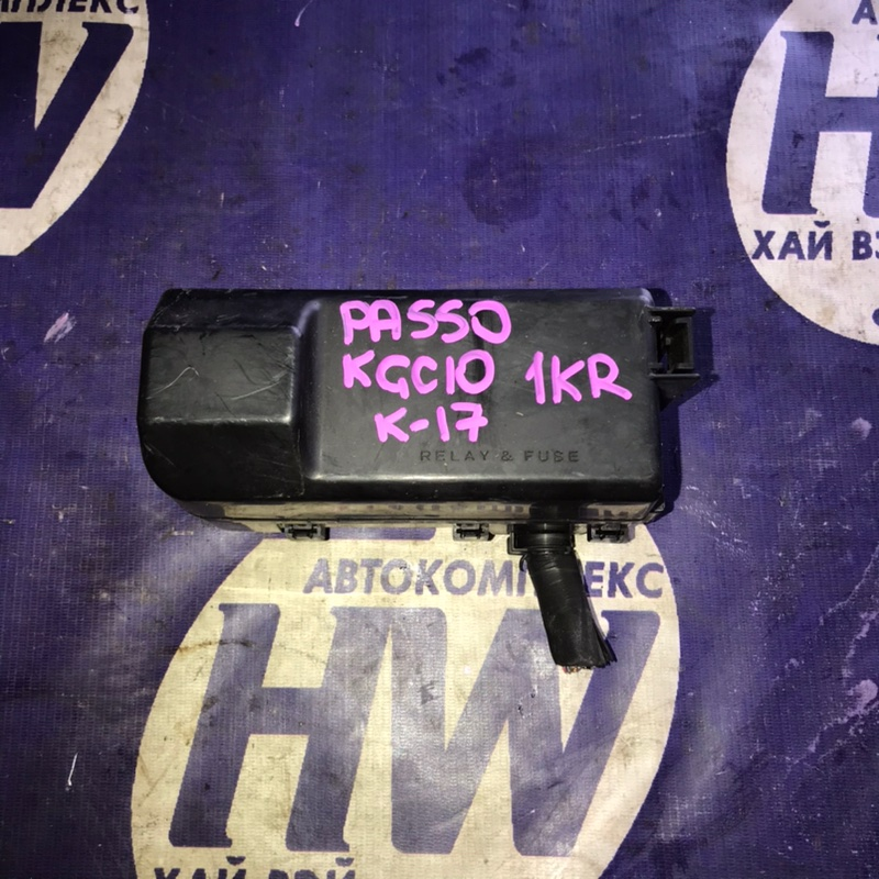 Блок предохранителей Toyota Passo KGC10 1KR (б/у)