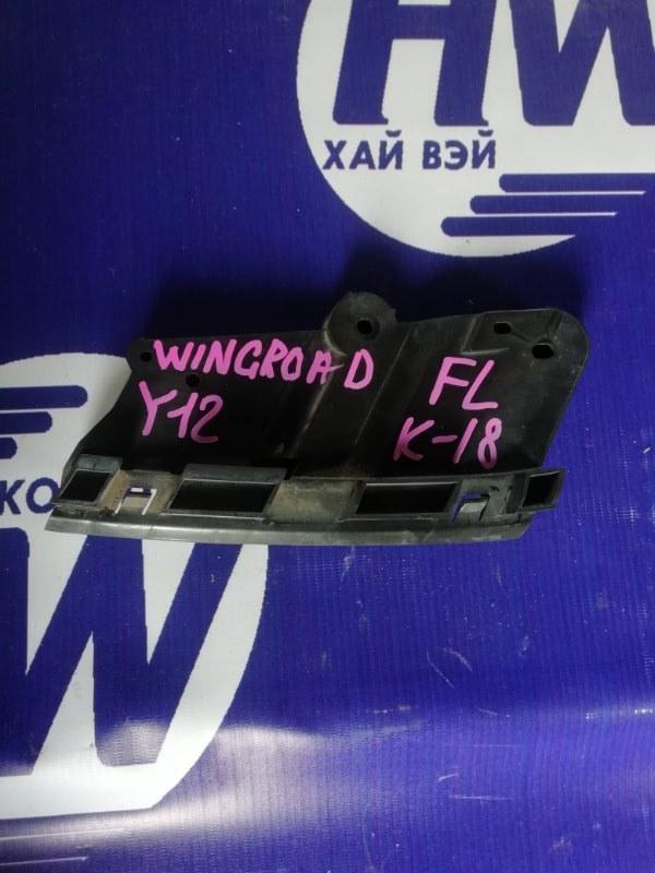Крепление бампера Nissan Wingroad Y12 HR15 переднее левое (б/у)