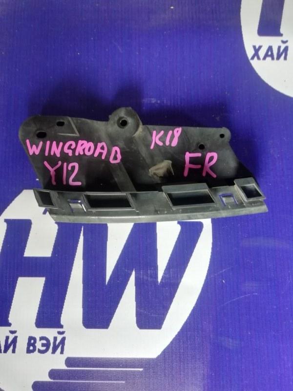 Крепление бампера Nissan Wingroad Y12 HR15 переднее правое (б/у)