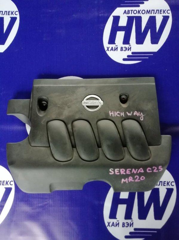Декоративная крышка двс Nissan Serena C25 MR20 (б/у)