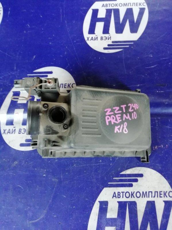 Корпус воздушного фильтра Toyota Premio ZZT240 1ZZ 2003 (б/у)