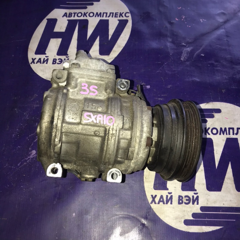 Компрессор кондиционера Toyota Rav4 SXA10 3SFE (б/у)