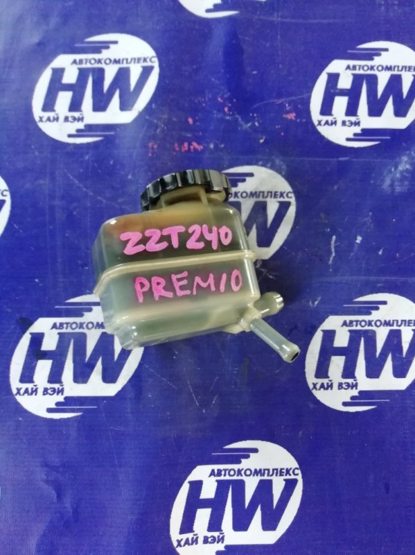 Бачок гидроусилителя Toyota Premio ZZT240 1ZZ 2003 (б/у)