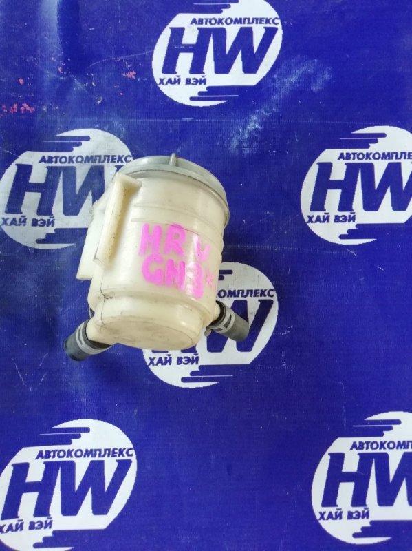 Бачок гидроусилителя Honda Hr-V GH3 D16A 2003 (б/у)