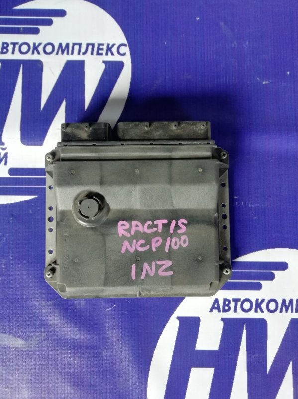 Компьютер двс Toyota Ractis NCP100 1NZ (б/у)
