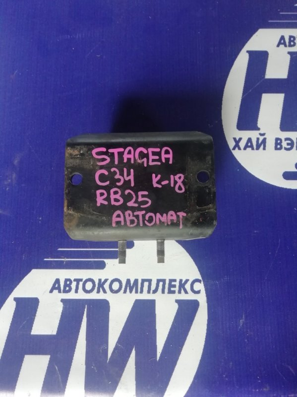 Подушка акпп Nissan Stagea WGC34 RB25DE (б/у)