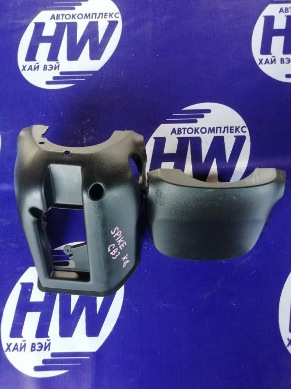 Кожух рулевой колонки Honda Freed Spike GB3 L15A 2011 (б/у)