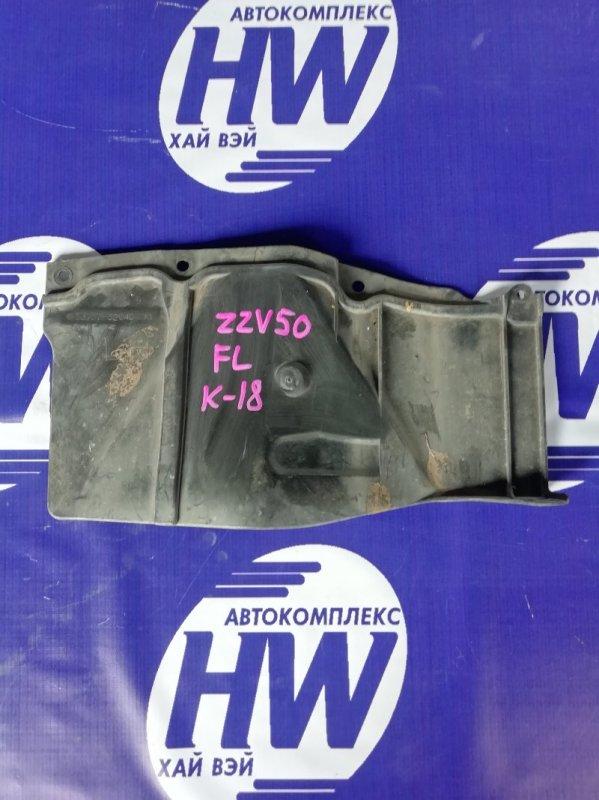 Защита двигателя Toyota Vista Ardeo ZZV50 1ZZ 1997 левая (б/у)