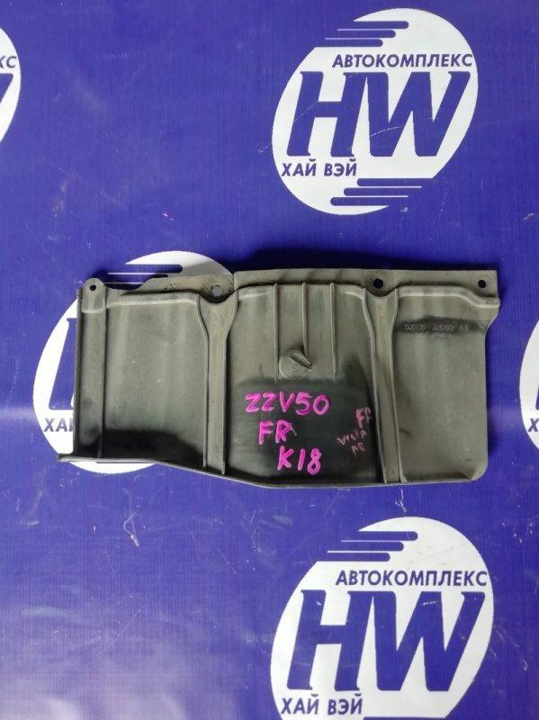 Защита двигателя Toyota Vista Ardeo ZZV50 1ZZ 1997 правая (б/у)