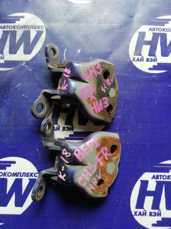 Петля дверная Honda Hr-V GH3 D16A 2003 передняя правая (б/у)