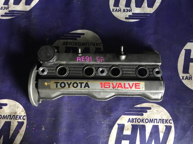 Клапанная крышка Toyota Corolla AE91 5A (б/у)