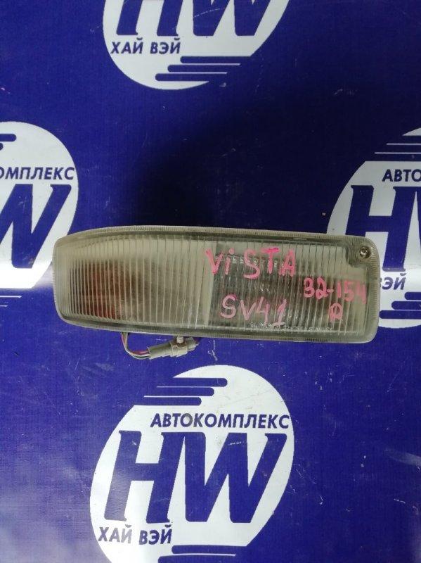 Повторитель в бампер Toyota Vista SV41 3S правый (б/у)
