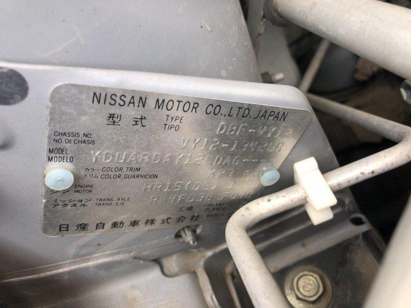 Автомат Nissan Ad VY12 HR15 (б/у)