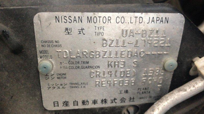Автомат Nissan Cube BZ11 CR14 (б/у)