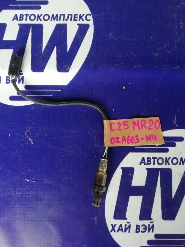 Лямбда-зонд Nissan Serena C25 MR20 (б/у)