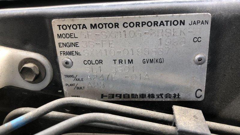 Автомат Toyota Gaia SXM10 3SFE (б/у)
