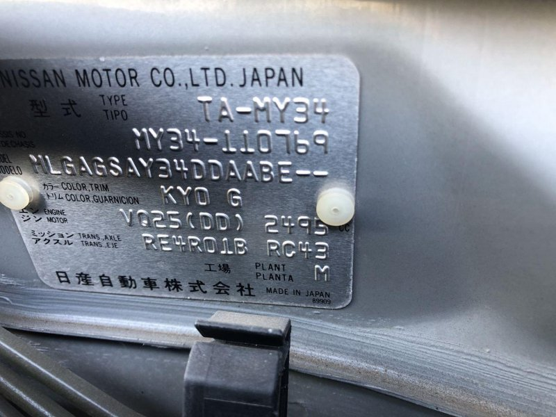 Автомат Nissan Gloria MY34 VQ25 (б/у)
