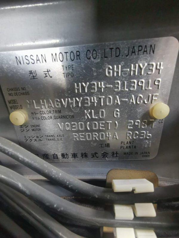 Автомат Nissan Gloria HY34 VQ30DET (б/у)