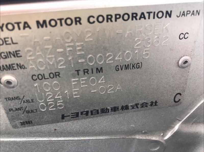Автомат Toyota Ipsum ACM21 2AZ 2001 (б/у)