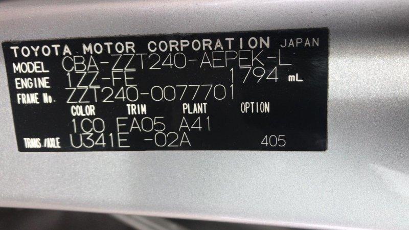 Автомат Toyota Premio ZZT240 1ZZ 2002 (б/у)