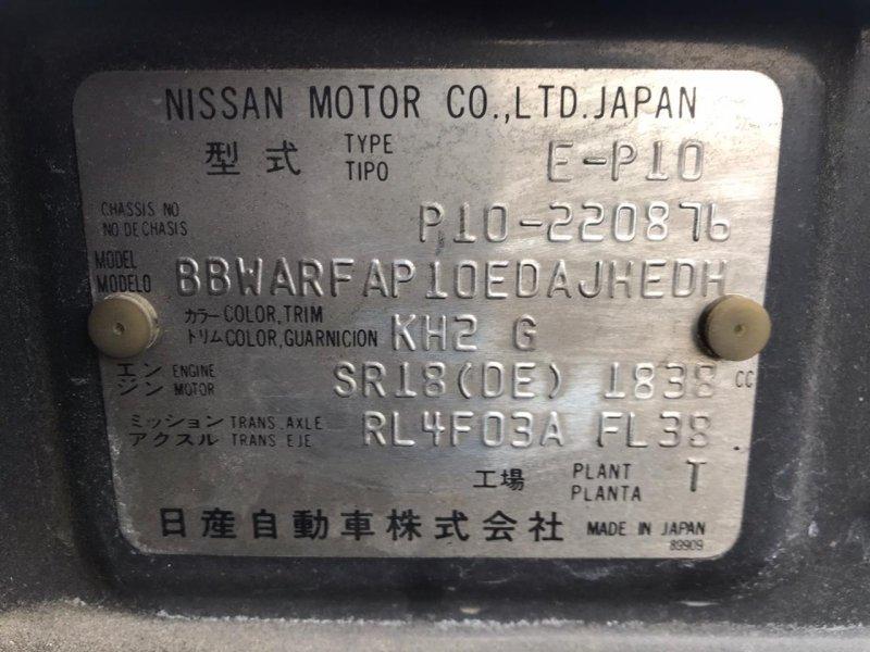 Автомат Nissan Primera P10 SR18 (б/у)