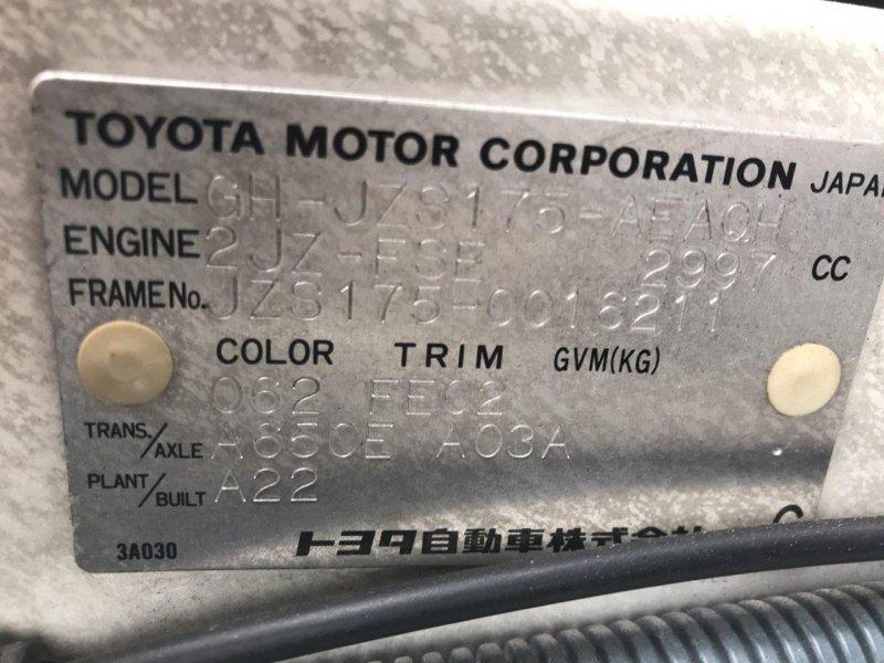 Автомат Toyota Crown JZS175 2JZFSE (б/у)
