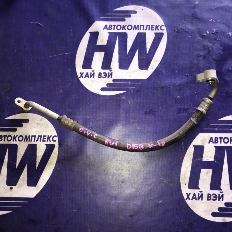Шланг кондиционера Honda Civic EU1 D15B (б/у)
