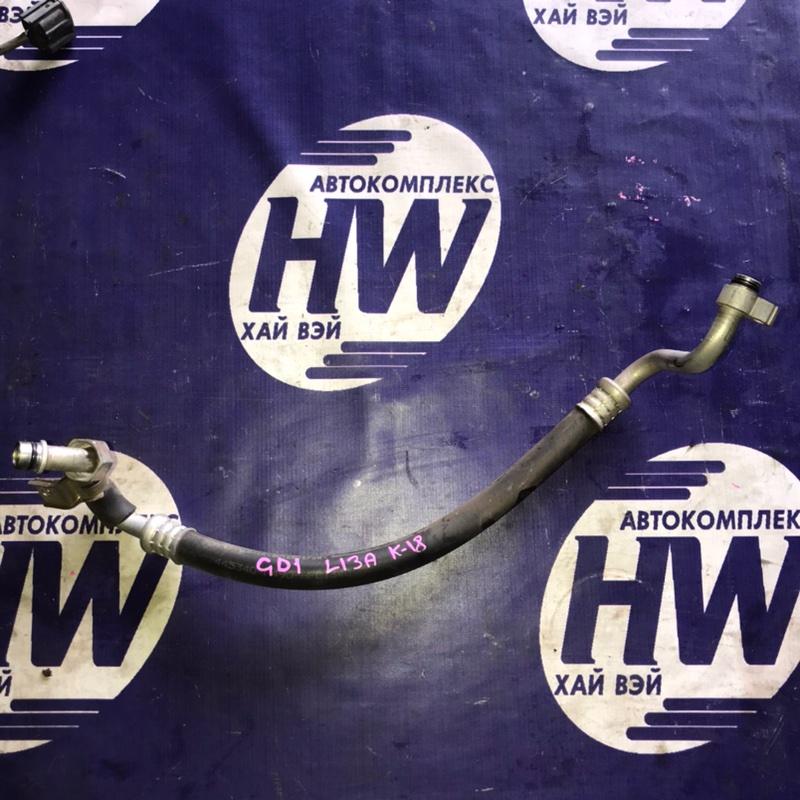 Шланг кондиционера Honda Fit GD1 L13A 2002 (б/у)