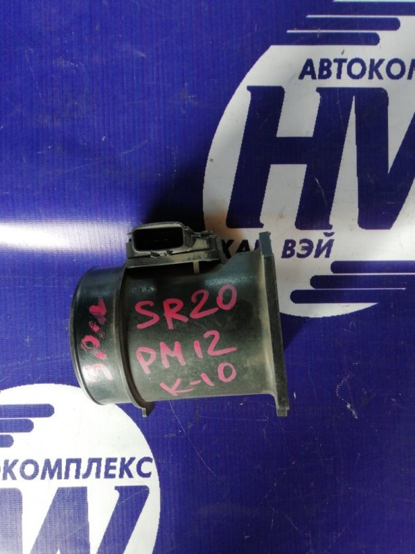 Датчик расхода воздуха Nissan Liberty PM12 SR20 (б/у)
