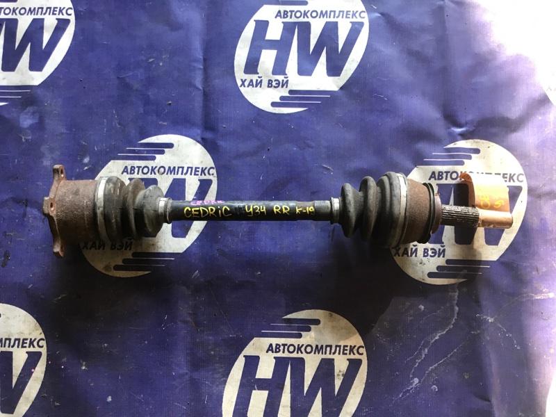 Привод Nissan Cedric HY34 VQ30DET задний правый (б/у)