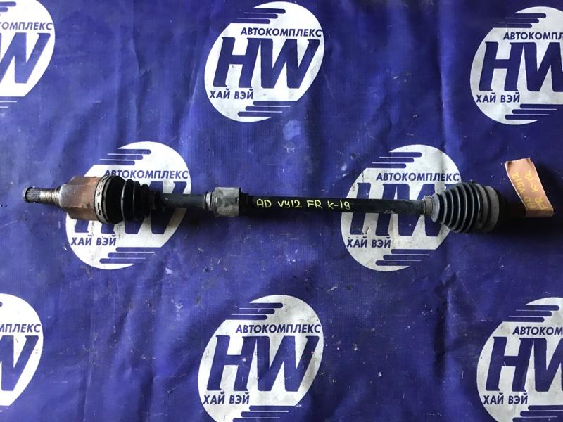 Привод Nissan Ad Y12 HR15 передний правый (б/у)