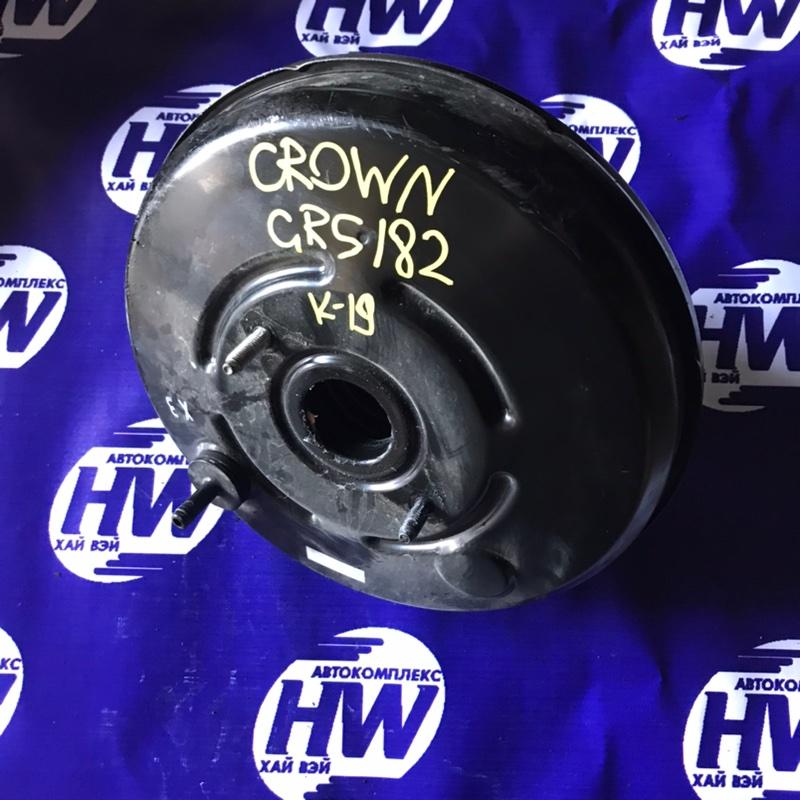 Вакумник тормозной Toyota Crown GRS182 3GRFSE (б/у)