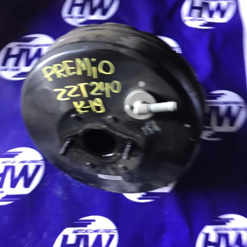Вакумник тормозной Toyota Premio ZZT240 1ZZ 2003 (б/у)