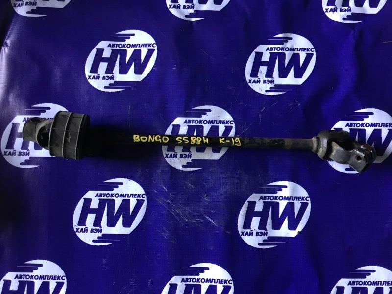 Рулевой карданчик Mazda Bongo SS88H F8 (б/у)