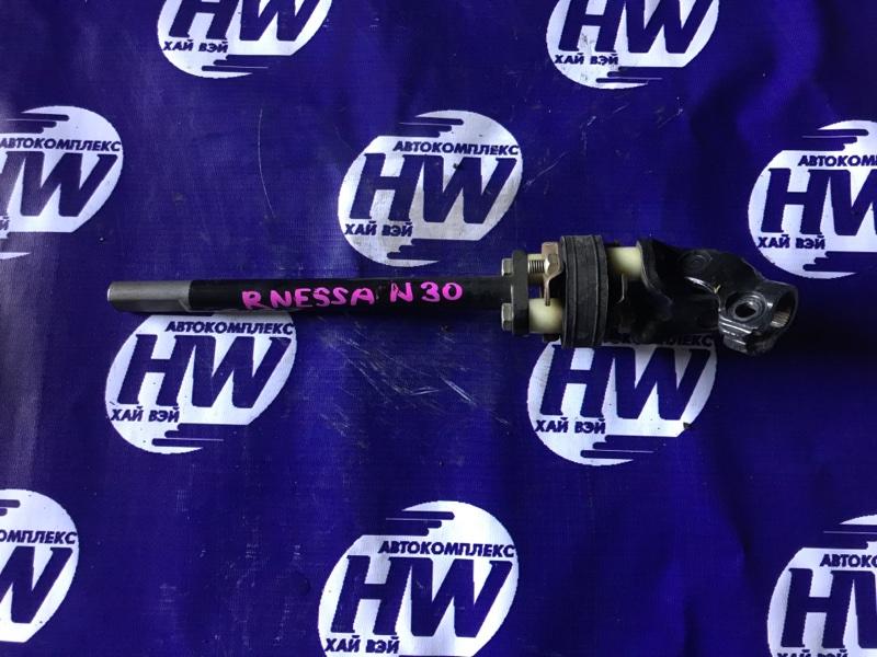 Рулевой карданчик Nissan R'nessa N30 SR20 2000 (б/у)
