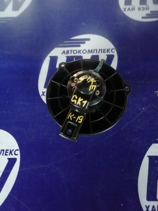 Мотор печки Honda Mobilio Spike GK1 L15A (б/у)