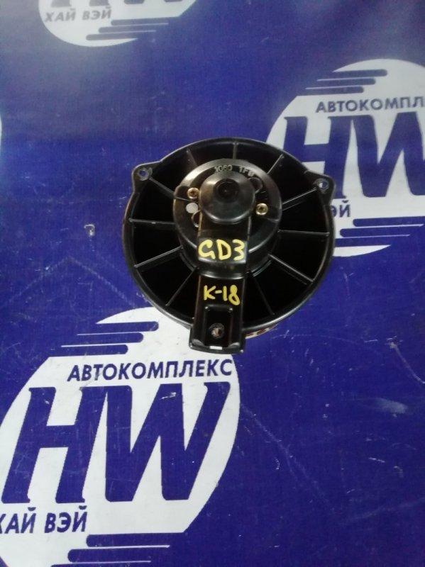 Мотор печки Honda Fit GD3 L15A 2001 (б/у)