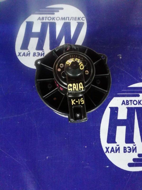 Мотор печки Toyota Gaia SXM10 3S (б/у)
