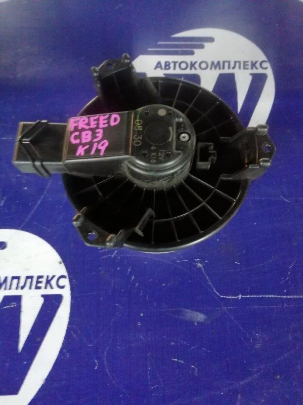 Мотор печки Honda Freed GB3 L15A 2008 (б/у)