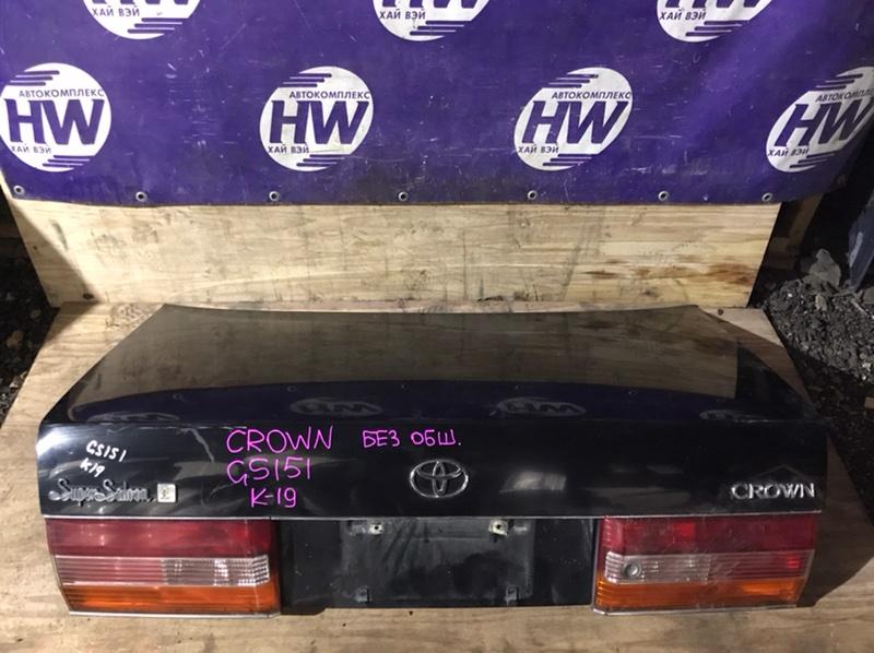 Крышка багажника Toyota Crown GS151 1G (б/у)