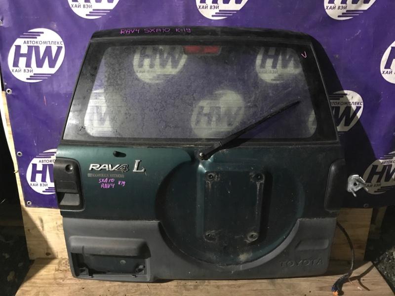 Дверь 5-я Toyota Rav4 SXA10 3SFE 1997 (б/у)