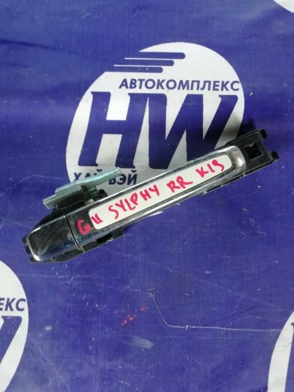 Ручка двери внешняя Nissan Bluebird Sylphy G11 HR15 задняя правая (б/у)