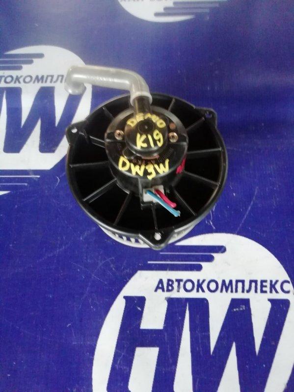 Мотор печки Mazda Demio DW3W B3 1997 (б/у)